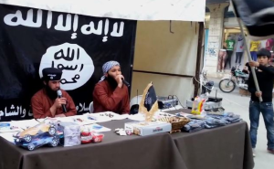 One of the entertainment programmes organised by ISIS in which gifts and toys are given out, alongside religious and entertainment sessions