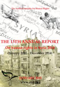 annual_report_cover