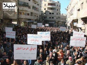 Hundreds of protesters took to the streets today, demanding Al-Nusra to leave Beit Sahem