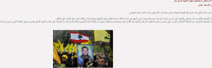 Image taken from the Al-Manar Hizbollah channel on 22/2/2013