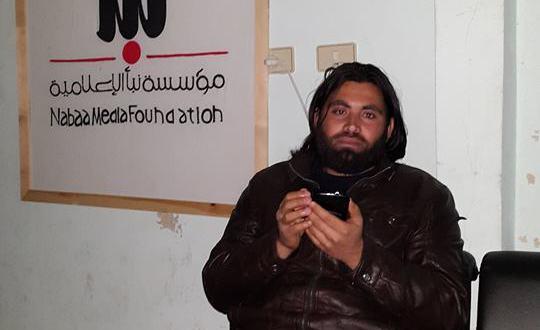 ahmed al-musalamah