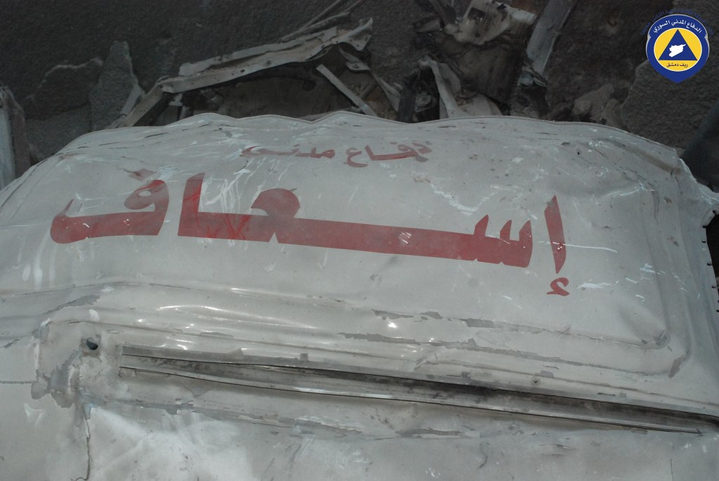 Am ambulance belonging to the Civil Defence in Douma was also destroyed
