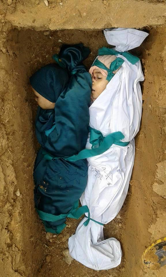 douma children victims 2