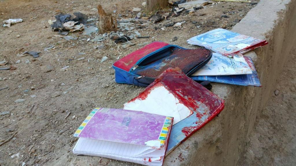 yamin hamza schoolboy killed