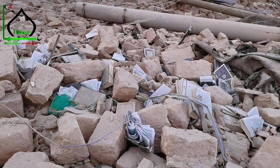 hayaan mosque destroyed