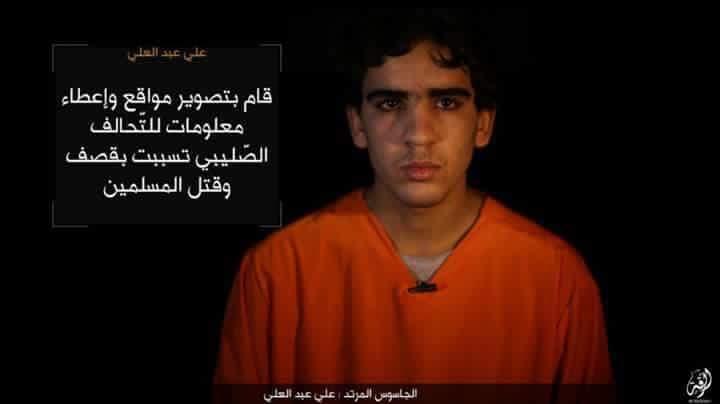 ISIS victim Ali Abdul Ali