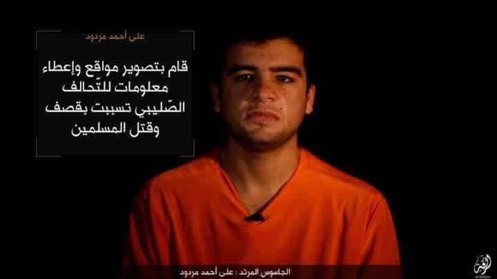 ISIS victim Ali Mardud