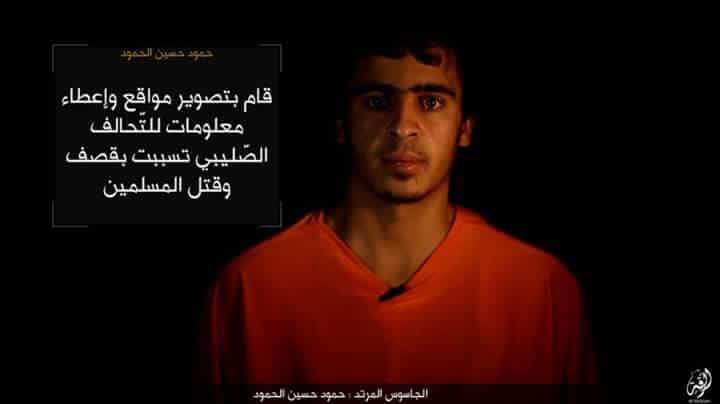 ISIS victim Hamoud al-Hamoud