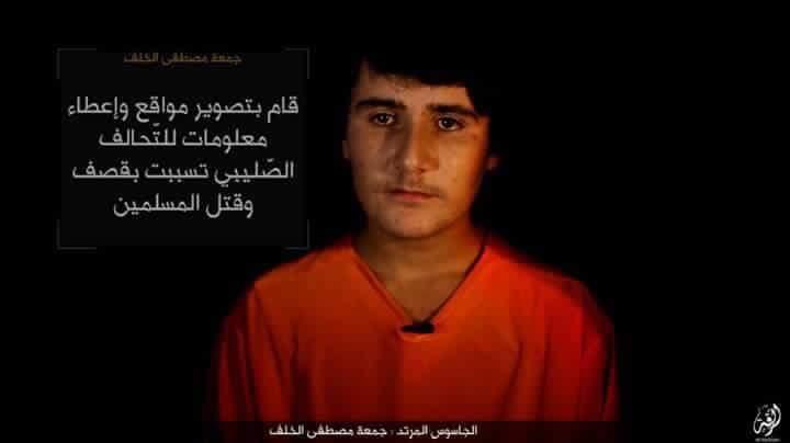 ISIS victim Jumuah al-Khalaf