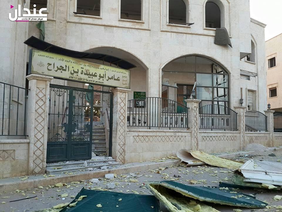 abu obaida mosque andan