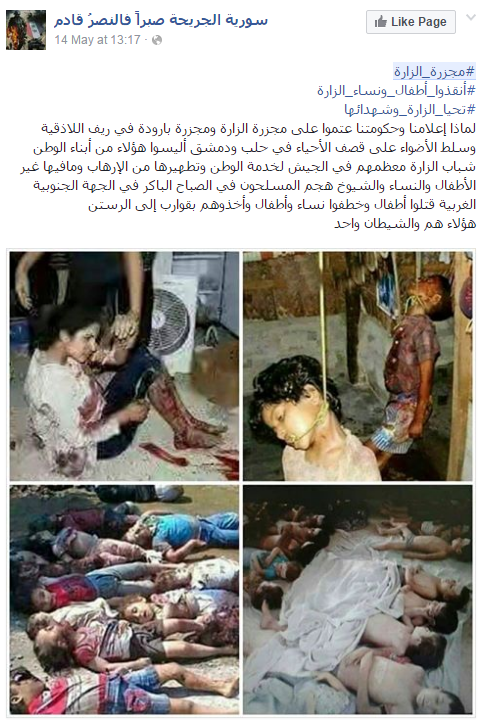 News channels and sources loyal to the Syrian regime used images from al-Ghouta and other massacres, claiming they were from al-Zaza.