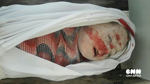 The child Shadha, who was killed in the air strikes on al-Jazmati