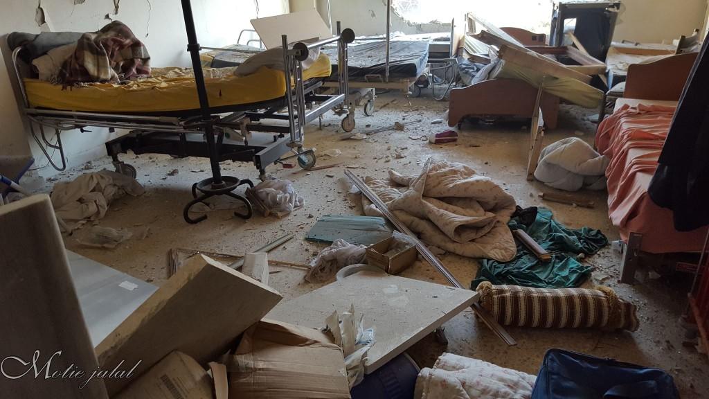 AL-amal hospital 2