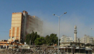 Bombing targeted the al-Bir hospital for the first time