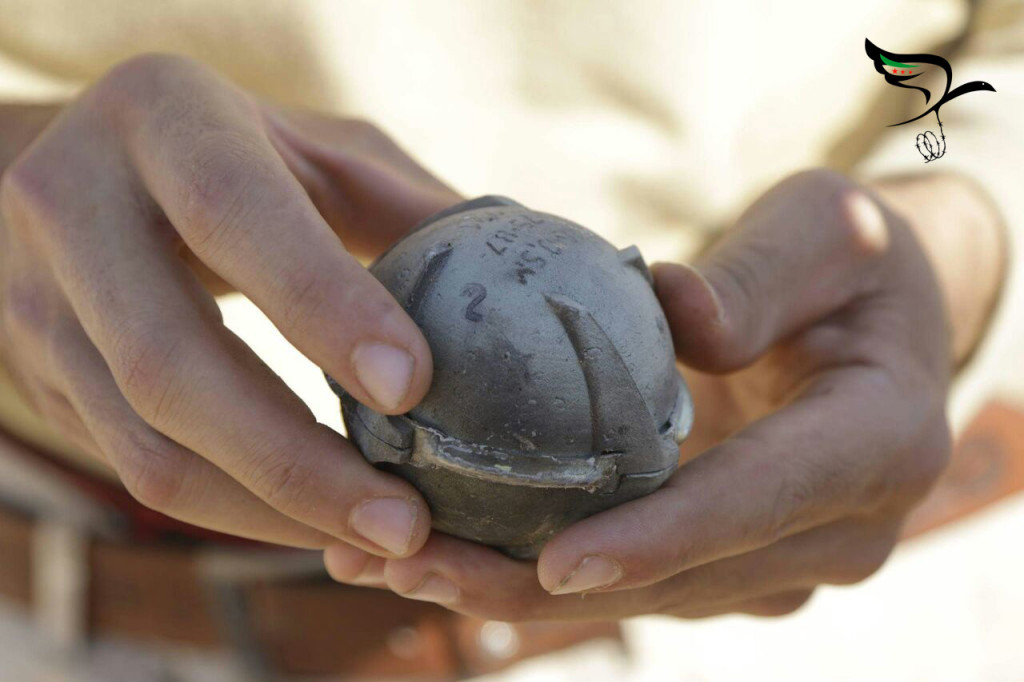 A cluster bomb from the massacre