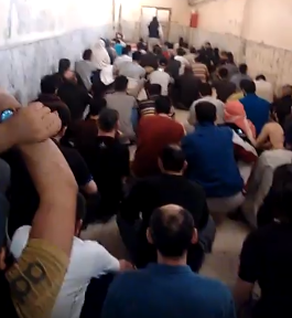 homs prison