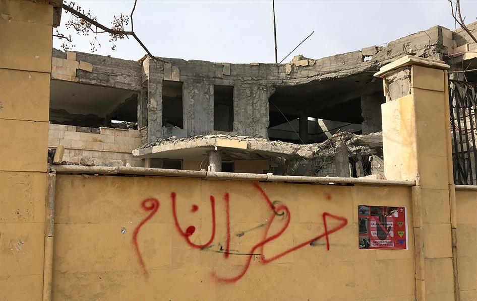Raqqa_mines2