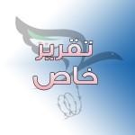 تقرير عن انتهاكات بحق مواطنين كرد في الشمال السوري