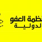 2/6/2001 – جريدة النهار اللبنانية نقلا عن منظمة العفو الدولية: أوضاع حقوق الإنسان في سورية لعام 2000