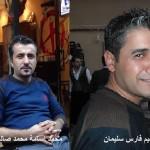 اعتقال عضوين من ائتلاف شباب سوا من قبل قوات الأسايش