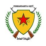 وحدات الحماية الشعبية الكردية ترتكب مجزرة في الحسكة