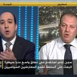 قناة الجزيرة- سجن تدمر.. الموت غاية أماني المعتقلين