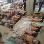 """""""وثائق"""" للكونغرس: الأسد يستخدم الكيماوي"""