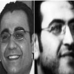 مركز الخليج لحقوق الإنسان يرحب بالإفراج عن هاني الزيتاني و حسين غرير ويدعو إلى إطلاق سراح مازن درويش فوراً