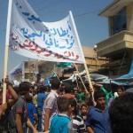مظاهرة في الأتارب للمطالبة بالإفراج عن المعتقلين لدى النصرة