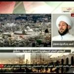 أحمد حسون يُطالب بإبادة الأحياء الخارجة عن سيطرة النظام في حلب
