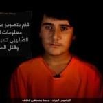 تنظيم داعش بذبح أربعة يافعين بتهمة التجسس
