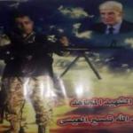 فصيل معارض يقوم بذبح مجند في قوات النظام