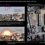 هيومن رايتس ووتش: صور الأقمار الصناعية تكشف استهداف روسيا للمدارس