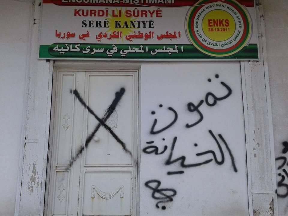 تعرّضت مقرات الأحزاب والمنظمات المعارضة للإغلاق والاعتداء