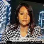 لبنانُ من هو؟-المحامية ديالا شحادة
