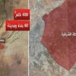 خمسة عشر قتيلاً في قصف النظام لمركز توزيع في الغوطة الشرقية