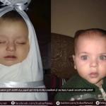 مقتل أسرة مهجرة في عين ترما