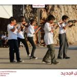 ميليشيا لبنانية تنعى قاصراً من مقاتليها في سورية