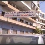 بلدة لبنانية تطرد لاجئين سوريين في جنح الظلام