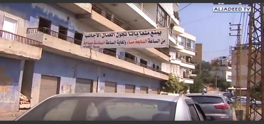 لبنان تطرد لاجئين