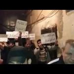 """سجناء """"حماة المركزي"""" يدخلون في إضراب عن الطعام"""