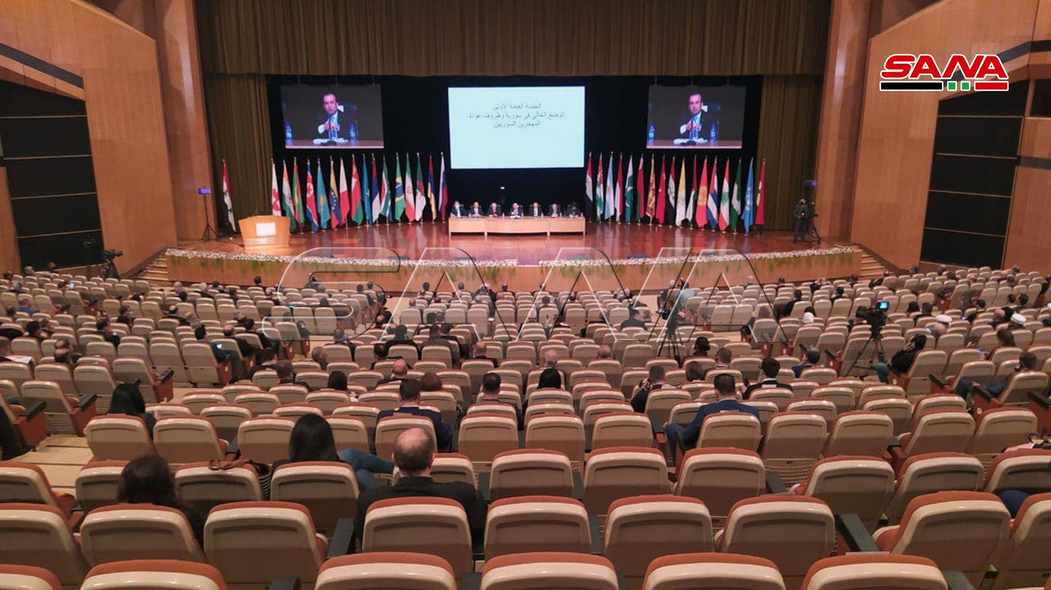 على هامش مؤتمر اللاجئين الأسدي الثاني